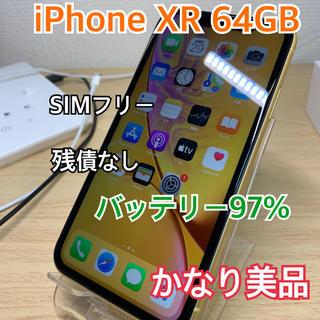 Apple - 【A】【かえで様】iPhone XR Yellow 64GB SIMフリー 本体
