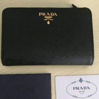 PRADA - Prada  プラダ折り財布