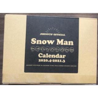 Snow Man カレンダー 2020 新品未開封