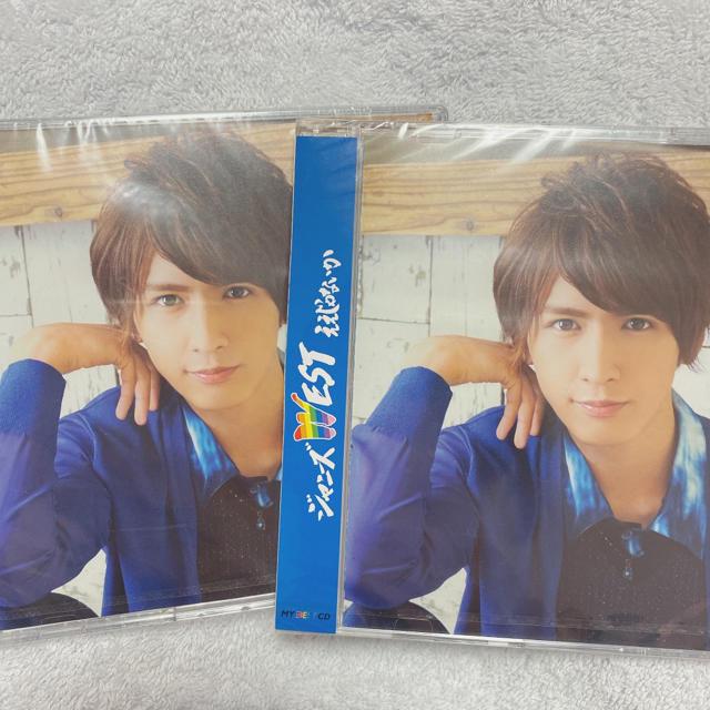 ジャニーズWEST(ジャニーズウエスト)のジャニーズWEST My Best CD(藤井流星盤)2枚   エンタメ/ホビーのタレントグッズ(アイドルグッズ)の商品写真