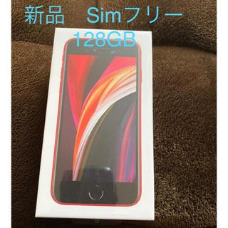 iPhone - 新品未開封 iPhone SE2 128GB SIMフリー 新型SE