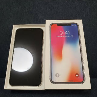 iPhone - iPhone x 64GB SIMフリー AppleCareプラス