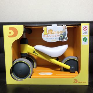 アイデス(ides)のD bike mini アイデス ディーバイクミニ ベビー キッズ 三輪車(その他)