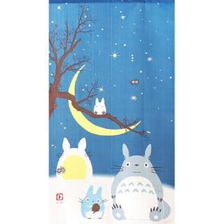 ジブリのれん となりのトトロ 冬空と三日月 85×150cm 日本製 新品