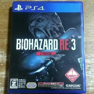 PlayStation4 - Ps-4  バイオハザードRe3