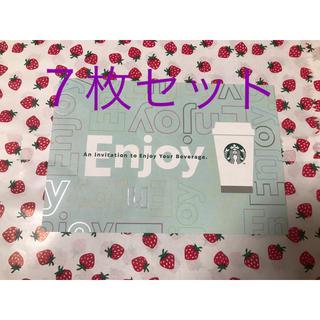 スターバックスコーヒー(Starbucks Coffee)のスターバックス ドリンクチケット 7枚セット 有効期限有(フード/ドリンク券)