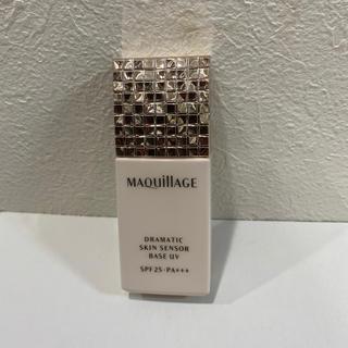 MAQuillAGE - マキアージュ ドラマティックセンサーベースUV 25ml