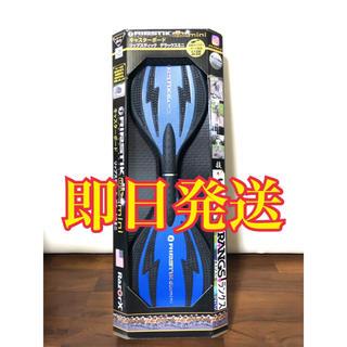 【新品未開封】リップスティックデラックスミニ   ブルー(スケートボード)