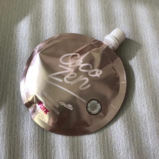 Victoria's Secret - Cocozen coconuts oil body lotion