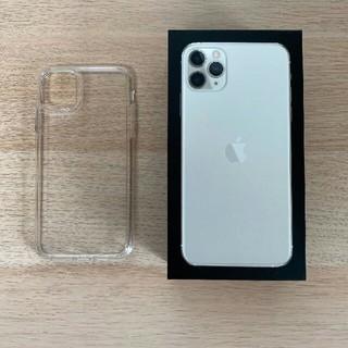 iPhone - iphone 11 pro max simフリー 256GB シルバー