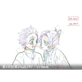 集英社 - 【公式】鬼滅の刃 ufotable DVD購入特典 本編複製原画 炭治郎×しのぶ
