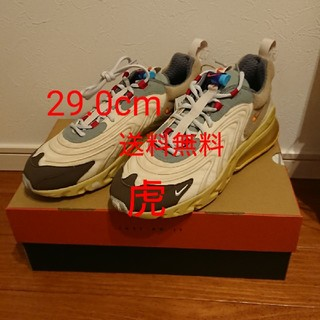 NIKE - 29cm NIKE AIR MAX 270 CACTUS TRAILS 送料無料
