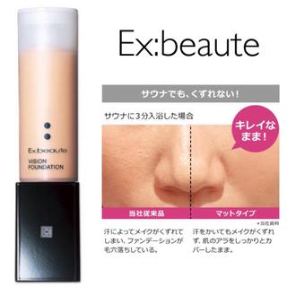 Ex:beaute - エクスボーテ ビジョンファンデーション リキッド マットタイプ