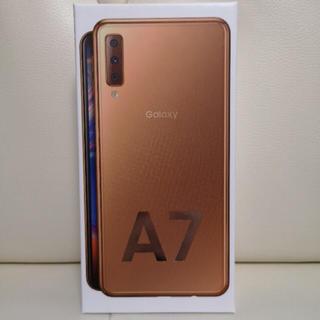 Galaxy - Galaxy A7 ゴールド 64GB SIMフリー 本体 新品未使用