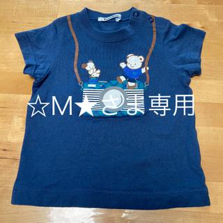 ファミリア(familiar)のファミリア Tシャツ (Tシャツ/カットソー)