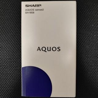 シャープ(SHARP)の新品未開封 SIMフリー SHARP AQUOS sense2 SH-M08(スマートフォン本体)