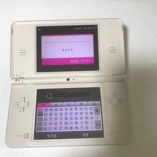 ニンテンドーDS - 任天堂・DS iLL!ホワイト!