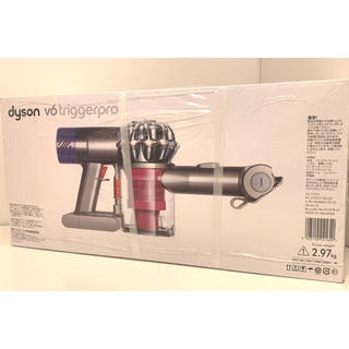 ダイソン dyson V6 trigger pro