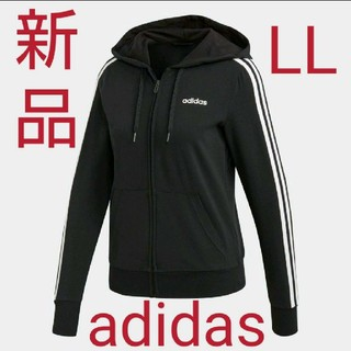 アディダス(adidas)の新品  レディース  adidas エッセンシャルズ 3ストライプス パーカー(パーカー)