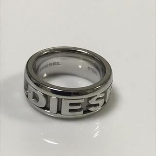 ディーゼル(DIESEL)のDIESEL リング(リング(指輪))