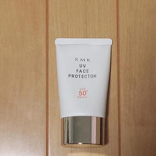 RMK - RMK UVプロテクター 50