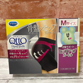 MediQttO - メディキュット 骨盤サポートヒップアップガードル Mサイズ