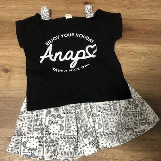 アナップキッズ(ANAP Kids)のアナップキッズ 上下セット(Tシャツ/カットソー)