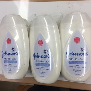 ジョンソン(Johnson's)のベビーローション3本(ベビーローション)
