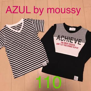 アズールバイマウジー(AZUL by moussy)のAZUL by moussy☆Tシャツ ロンT  110(Tシャツ/カットソー)