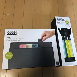 ジョセフジョセフ(Joseph Joseph)のjoseph joseph まな板& キッチンツールセット(調理道具/製菓道具)