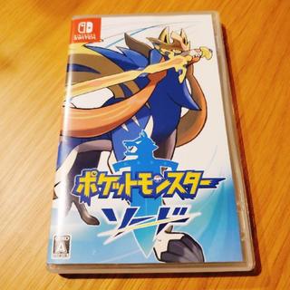 ニンテンドースイッチ(Nintendo Switch)のポケモン ソード(家庭用ゲームソフト)