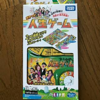 タカラトミー(Takara Tomy)のポケット 人生ゲーム(人生ゲーム)
