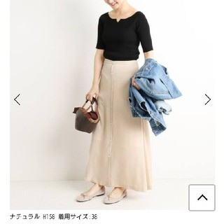 IENA SLOBE - 新品★SLOBE IENAサテンフロントボタンスカート