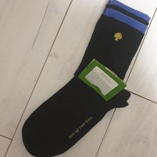 ケイトスペードニューヨーク(kate spade new york)のkate spade 靴下(ソックス)