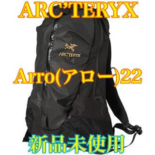 アークテリクス(ARC'TERYX)の新品 アークテリクス アロー22 ブラック バックパック リュック arro22(バッグパック/リュック)