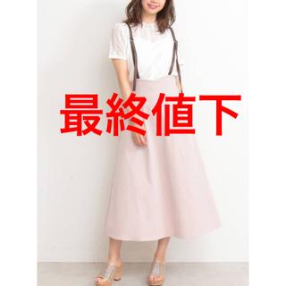 PROPORTION BODY DRESSING - 【美品】プロポーション✩.*˚ストレッチツイルジャンパースカート