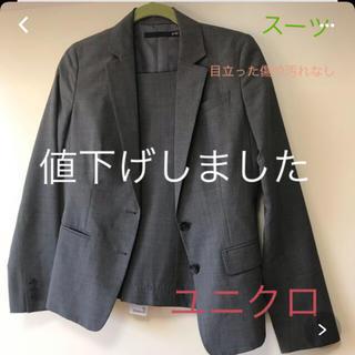 ユニクロ(UNIQLO)のユニクロ スーツ グレー(スーツ)