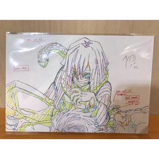 鬼滅の刃 伊黒小芭内 ユーフォーテーブルカフェ 原画 ポストカード ①
