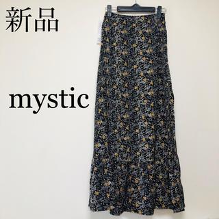 mystic - 新品 mystic 花柄ティアードマキシスカート ロングスカート 春夏  黒