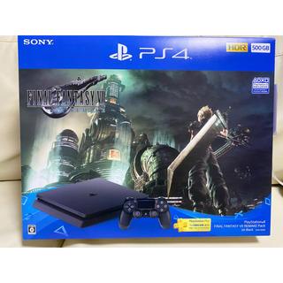 PlayStation4 - PS4本体 ファイナルファンタジー7 リメイク同梱版