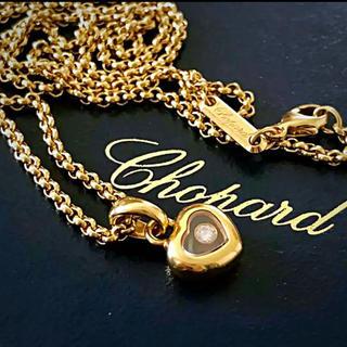 ショパール(Chopard)のショパール ハッピーダイヤモンド ネックレス(ネックレス)