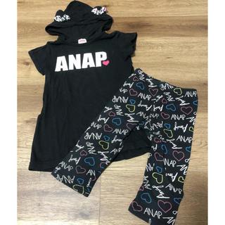 アナップキッズ(ANAP Kids)のアナップキッズ セットアップ(Tシャツ/カットソー)