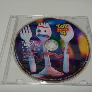 Disney - トイストーリー4 DVDディスク