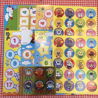 アンパンマン  ごほうびシール 専用台紙 メダルシール(トレーニングパンツ)