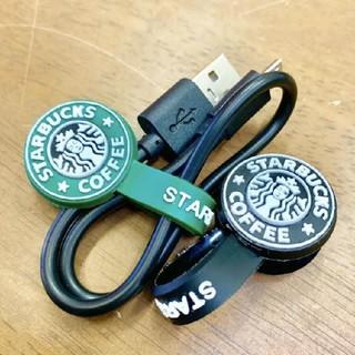 スターバックスコーヒー(Starbucks Coffee)のスターバックス ラバー バンド クリップ スタバ 2個セット(その他)