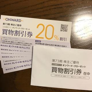 ニジュウサンク(23区)の専用(ショッピング)