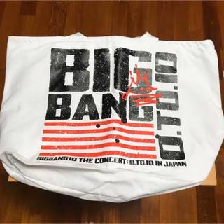 BIGBANG - BIGBANG
