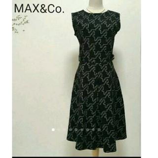 Max & Co. - 美品 MAX&Co.マックスアンドコー美ラインジャガード調膝丈ワンピブラック黒M