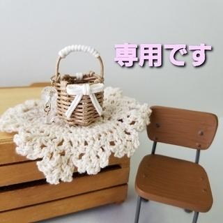 【ucd様専用です】ドール用バッグ 2個セット(人形)