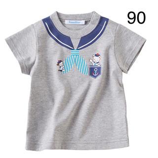 familiar - 即日発送可能ファミリアTシャツ90サイズ